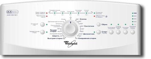 Whirlpool Awe 6516/1