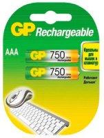 ������������ GP 75AAAHC 750mAh (AAA 2 ��)