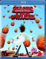 ����� �� Blu-Ray COLUMBIA �������. �������� ������ � ���� ����������. 3D