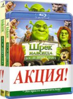 ����� �� Blu-Ray+DVD UNIVERSAL ���� ��������