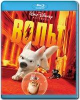 3D-����� �� Blu-Ray DISNEY ����� 3D