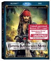 ����� �� Blu-Ray+DVD DISNEY ������ ���������� ����: �� �������� �������