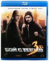 3D ����� �� Blu-Ray ����� ���� ��� � �����