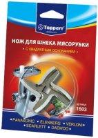 ��� ��� ��������� TOPPERR 1603