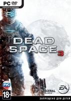 Screens Zimmer 9 angezeig: dead space 3 reloaded