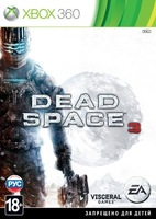 Screens Zimmer 8 angezeig: dead space 3 reloaded