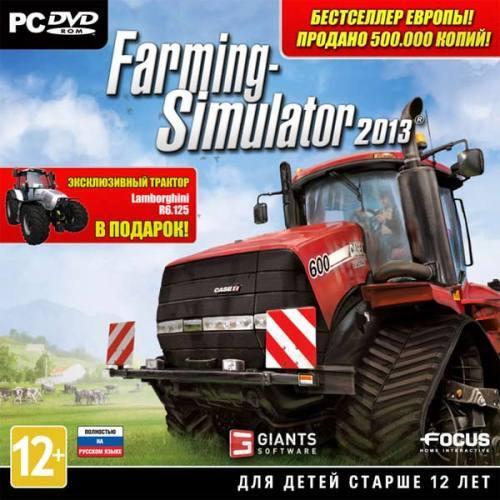 Где купить Farming Simulator 2013 (Steam/Photo) - СКИДКИ+ПОДАРОК.