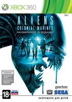 Screens Zimmer 4 angezeig: alien xbox 360