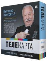 �������� ������������ ������������ TELEKARTA HD 07