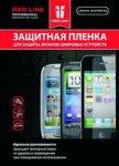 �������� ������ RED LINE ��� Samsung I9190 Galaxy S4 mini (�������)