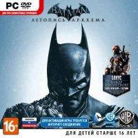 ���� ��� PC 1C Batman: �������� ������� (Arkham Origins)