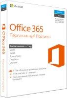 ����������� ����������� MICROSOFT Office 365 Personal (1 ���)