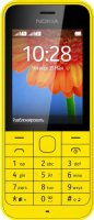 ��������� ������� NOKIA 220 Dual Sim Yellow