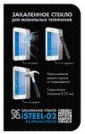 ���������� ������ FUNC DF iSteel-02 ��� iPhone 5/5C/5S