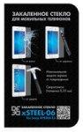 ���������� ������ FUNC ��� Sony Xperia E3 (XSteel-06)