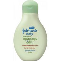 ������� JOHNSON&JOHNSON Johnson's baby