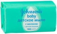 ���� JOHNSON&JOHNSON Johnson's baby � ������� (67776/31856)