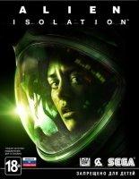 ���� ��� PC 1C Alien: Isolation