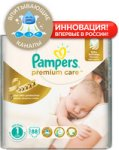 ���������� PAMPERS Premium Care Newborn 88 ��.