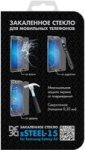 ���������� ������ FUNC sSteel-15 ��� Samsung Galaxy A5