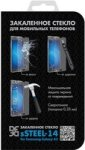 ���������� ������ FUNC sSteel-14 ��� Samsung Galaxy A3