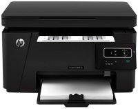��� HP LaserJet Pro M125r