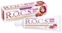 ������ ����� ROCS Kids