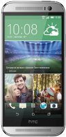 �������� HTC One M8 Dual Sim Silver