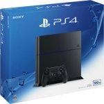 ������� ��������� SONY Playstation 4 500Gb (CUH-1208A)