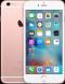 �������� APPLE iPhone 6S 64Gb Rose Gold