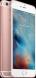 �������� APPLE iPhone 6S Plus 128Gb Rose Gold