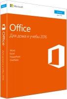 C��� ��� PC MICROSOFT Office ��� ���� � ����� 2016. ������� ������. 1 ��