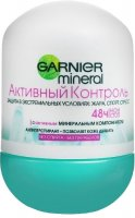 ���������� ��������� GARNIER Mineral
