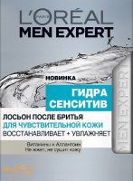 ������� ����� ������ L'OREAL Men Expert