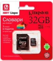 ����� ������ KINGSTON microSD 32Gb Class 10 Lingvo Edition (SDC10/32GBLINGV)