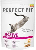 ����� ���� PERFECT FIT Active ��� �������� �����, � �������, 750 �