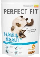 ����� ���� PERFECT FIT Hair & Beauty ��� �������������� �����, � �������, 750 �