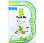 ������������� ���� ��� ����� BREESAL Comfort, ����������� ��� (SAC020.01/1)