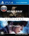 ���� ��� PS4 SCEE Heavy Rain + �� ������: ��� ����