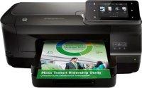������� HP OfficeJet Pro 251dw (CV136A)