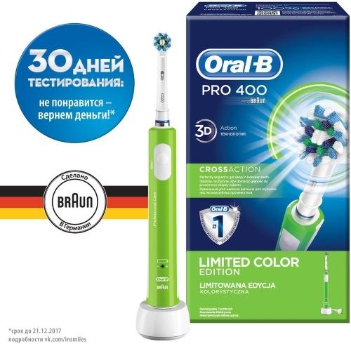 Щетка зубная электрическая 3d