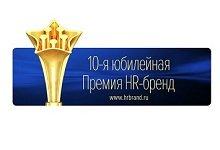 ���������� � �������� ������ �HR-����� 2015�