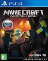 Игра для PS4 Sony Minecraft: Playstation 4 Edition