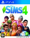 Игра для PS4 EA Sims 4