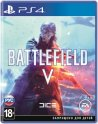 Игра для PS4 EA Battlefield V