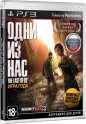 Игра для PS3 Sony Одни из нас. Game of the Year Edition