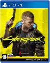 Игра для PS4 CD PROJEKT RED Cyberpunk 2077