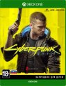 Игра для Xbox One CD PROJEKT RED Cyberpunk 2077