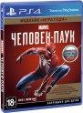 Игра для PS4 Sony Человек-паук. Издание Игра года