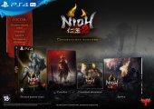 Игра для PS4 Sony Nioh 2. Специальное издание